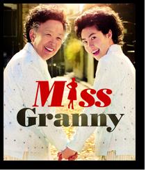 Miss Granny poster