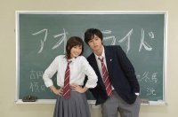 blue spring ride2