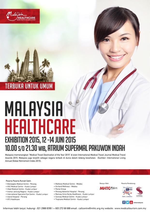MHTC exhibition