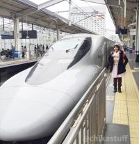 naik-shinkansen